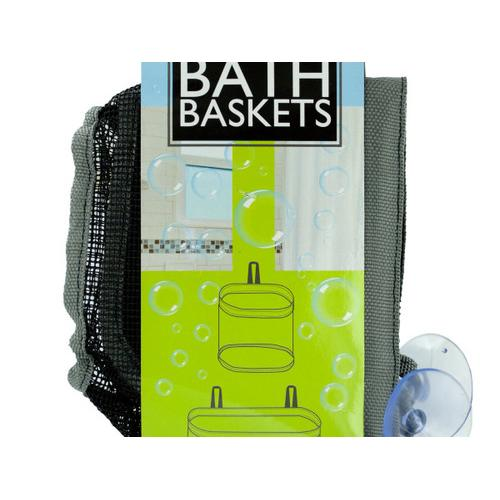 Mesh Bath Baskets Set ( Case of 4 )