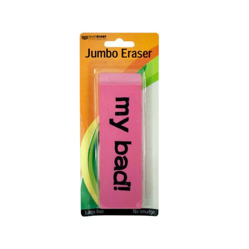Jumbo Pink Eraser ( Case of 72 )