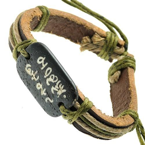 Chinese Symbols Brown Leather Bracelet with Green Cords