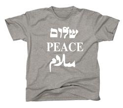AFONiE Peace Kids T-Shirt
