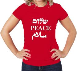 Peace/Shalom Women T-Shirt Assprted Colors