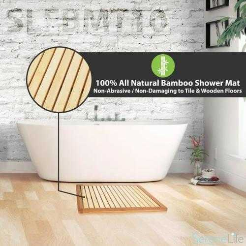 Natural Bamboo Shower Mat - Standing Floor Mat
