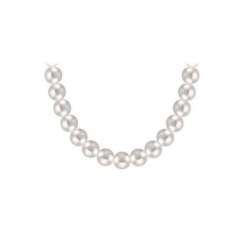 Akoya Cultured Pearl Necklace : 14K White Gold – 10 MM
