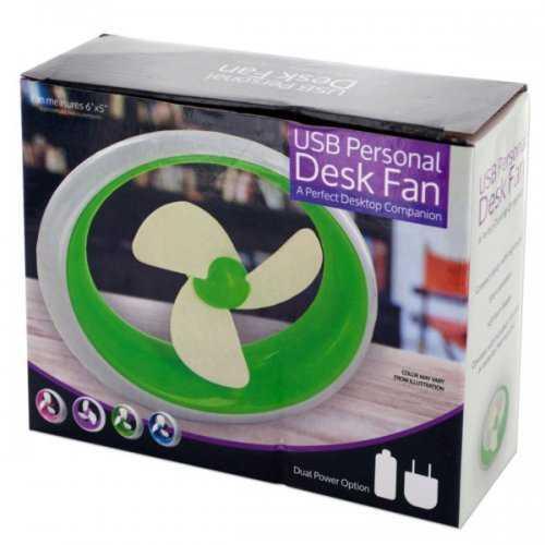 Usb Personal Desk Fan (pack of 4)
