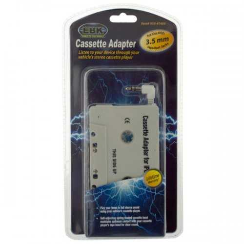 Universal Audio Cassette Adapter (pack of 20)