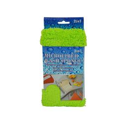 2-in-1 Microfiber Sponge And Duster (pack of 8)