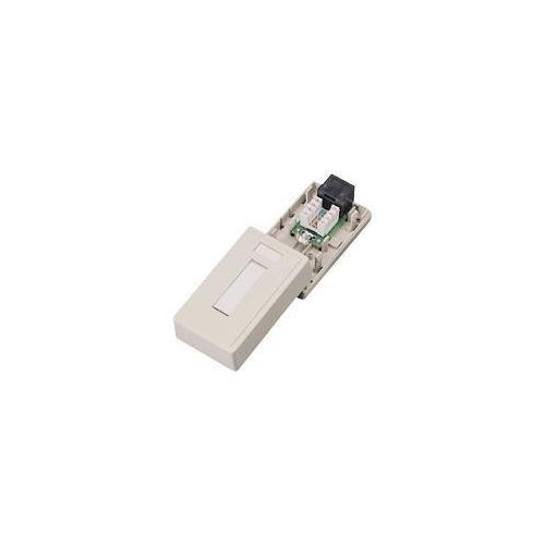 1-PORT CAT5E SURFACE MOUNT BOX - WHITE