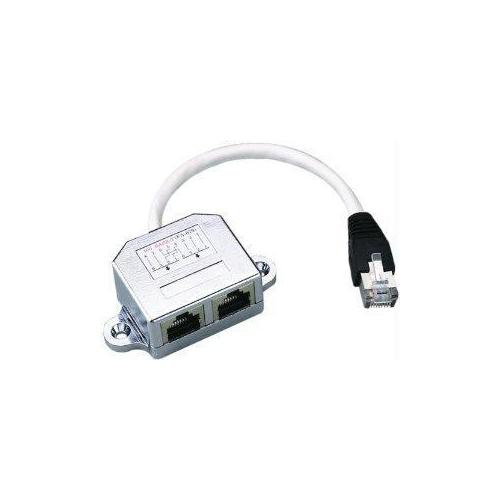 ALLOWS TWO RJ45 PORTS TO SHARE ONE CAT5 SHIELDED NETWORK CABLE