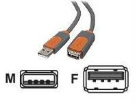 USB EXTENDER - 4 PIN USB TYPE A - FEMALE - 4 PIN USB TYPE A - MALE - 16 FEET - S