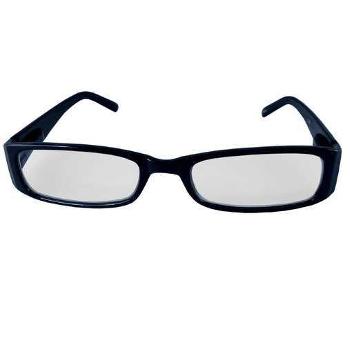 Dark Blue Reading Glasses Power +1.25, 3 pack